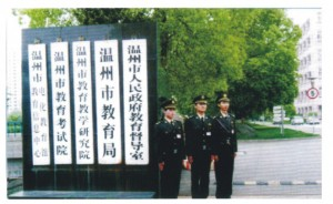 paiqianfuwu-1