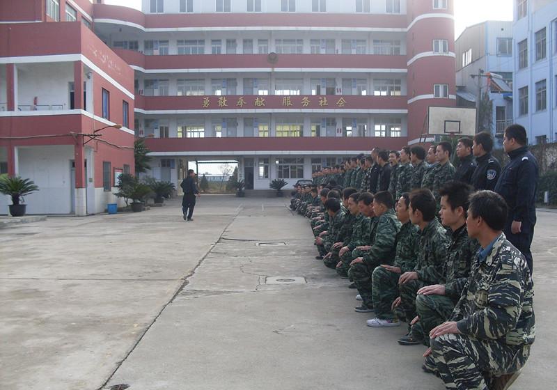 温州市保安培训中心
