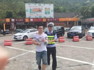 温州国泰驻青田服务区保安队长协主管抓获吸毒持刀抢出租车逃犯