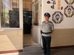 """关于王玉祥同志被评为2017年度龙湾区教育系统""""品质保安员""""荣誉称号的喜报"""