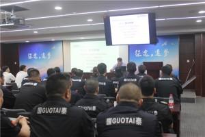 温州国泰保安公司开展金融护卫队第二季度安防集训