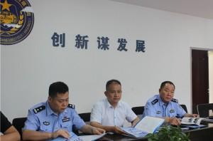 贵州省黔西公安局考察团莅临温州国泰保安公司及温州市保安职业学校考察指导
