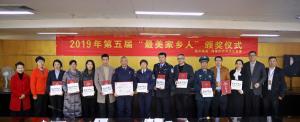 """温州国泰保安服务有限公司两名保安员荣获""""最美家乡人""""称号"""