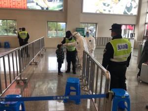"""共同战""""疫""""温州国泰保安服务有限公司在行动"""