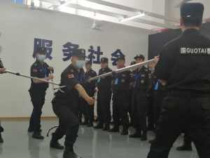 加强安保培训 筑牢安全防线